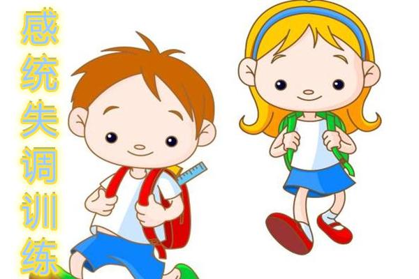 武汉好口碑儿童注意力训练机构排名一览